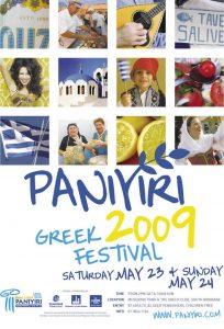 panyiri-2009